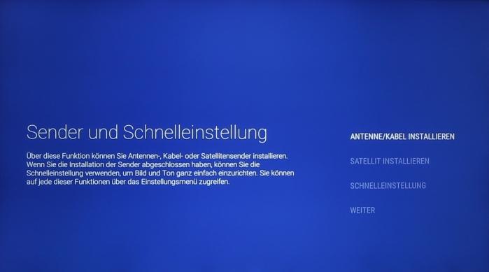 Philips 55PUS7600 Screenshot 5