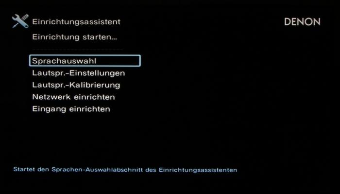 Denon AVR-X7200W Screenshot 1