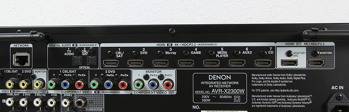 Denon AVR-X2300W Anschluesse Rueckseite3