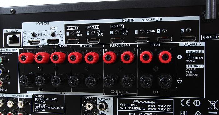 Pioneer VSX-1131 Anschluesse Rueckseite2