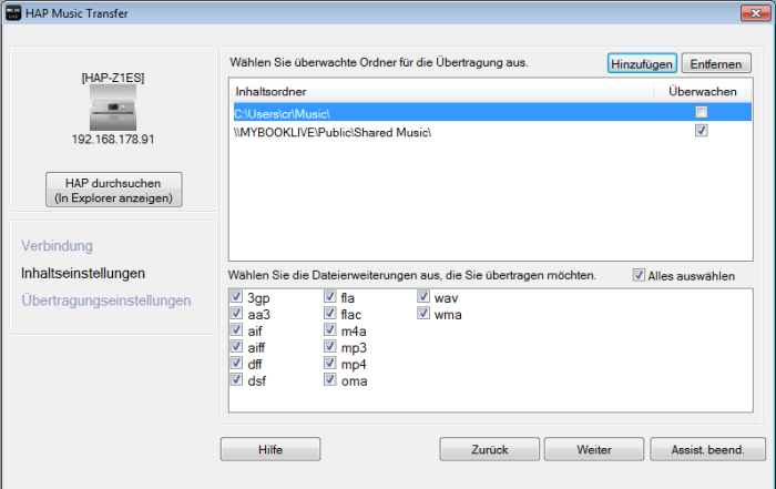 Sony HAP-Z1ES PC_Anwendung2