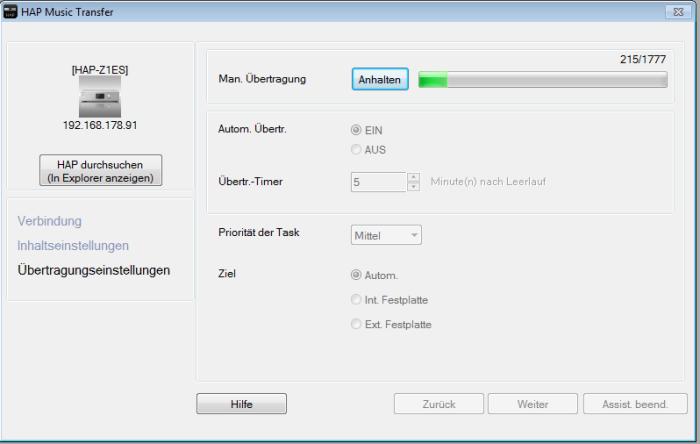 Sony HAP-Z1ES PC_Anwendung4