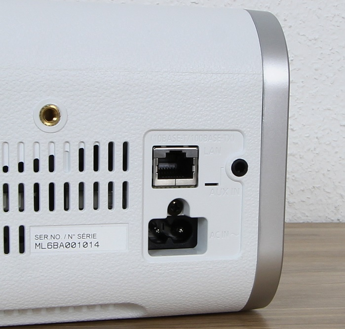 Panasonic SC-ALL6 Anschluesse Rueckseite