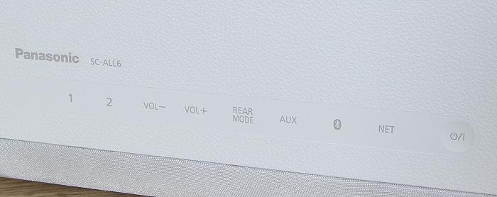 Panasonic SC-ALL6 Bedienelemente Oberseite