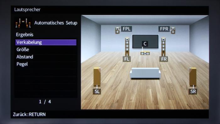 Yamaha RX-A860 Screenshot 6