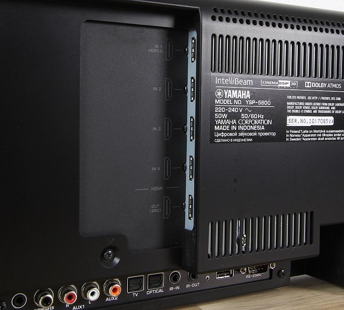 Yamaha YSP-5600 Anschluesse Rueckseite1