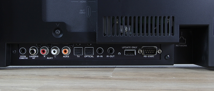 Yamaha YSP-5600 Anschluesse Rueckseite2