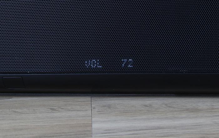 Yamaha YSP-5600 Display