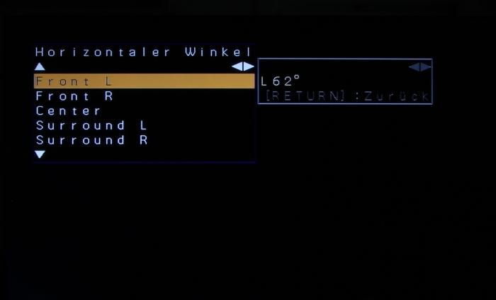 Yamaha YSP-5600 Screenshot 9