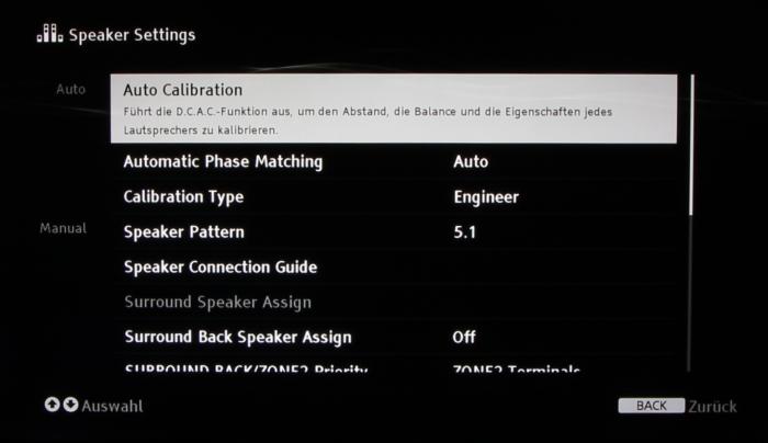 Sony STR-DN1070 Screenshot 19