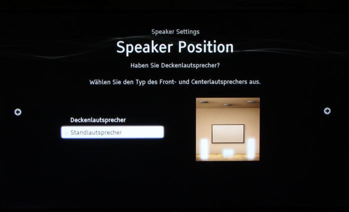 Sony STR-DN1070 Screenshot 3