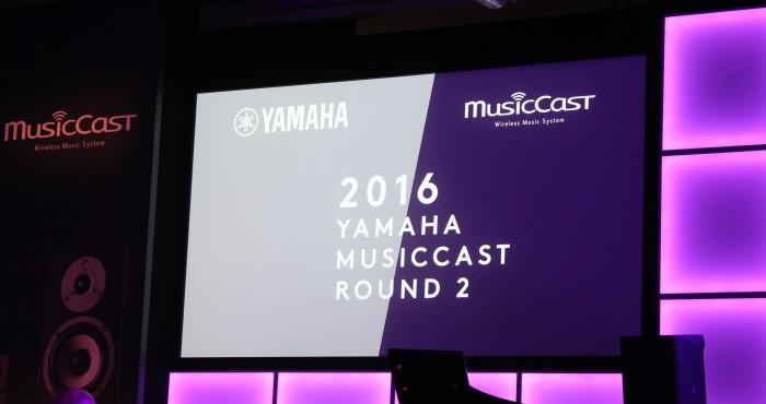 yamaha_musiccast_titel