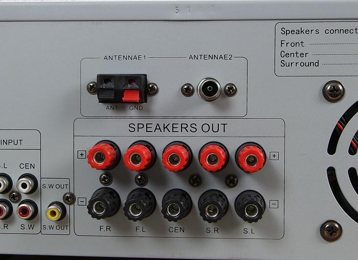 Auna AMP-5100 Anschluesse Rueckseite1