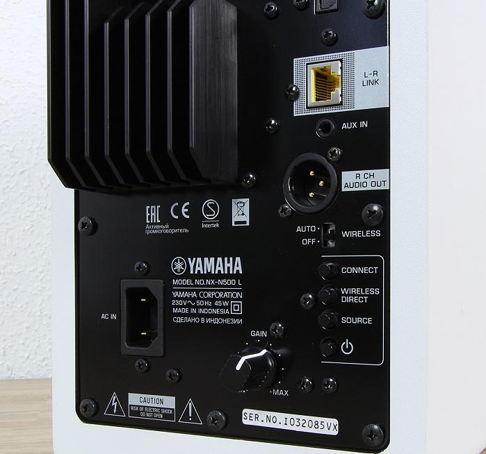 Yamaha NX-N500 Master Anschluesse Bedienelemente Rueckseite