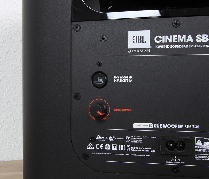 JBL-Cinema-SB450-Sub-Bedienelemente1