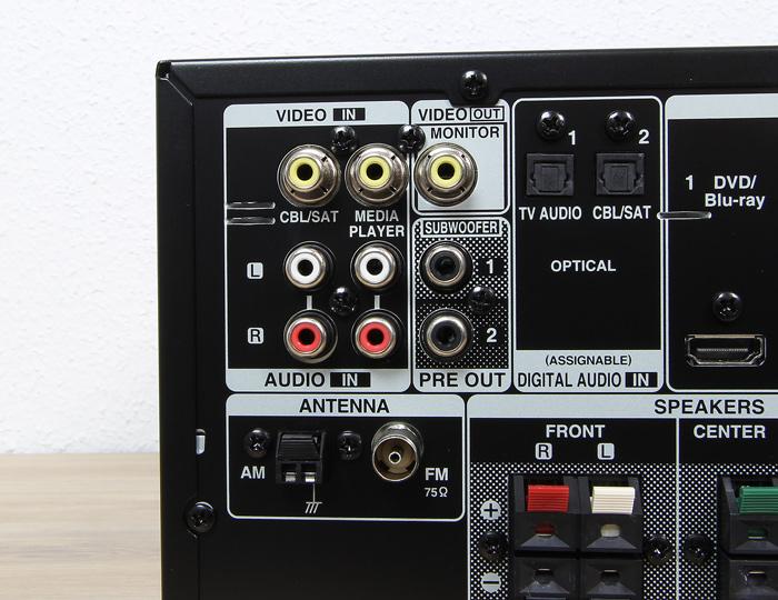 Denon-AVR-X540BT-Anschluesse-Rueckseite3