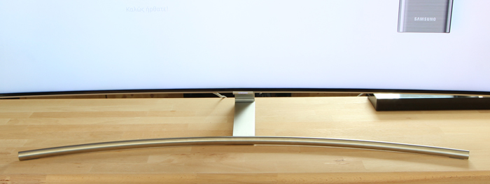Samsung-QE65Q8CGM-Standfuss-Front