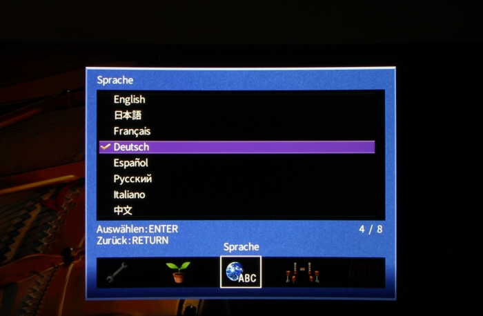 Yamaha RX-A870 Screenshot 10