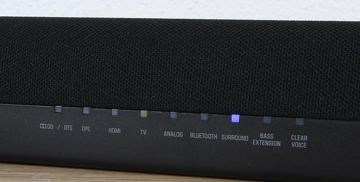 Yamaha-YAS-207-Soundbar-LED-Front