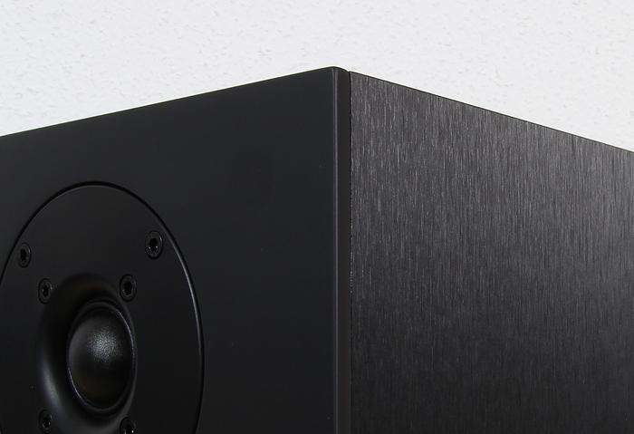 Magnat-Multi-Monitor-220-Verarbeitung