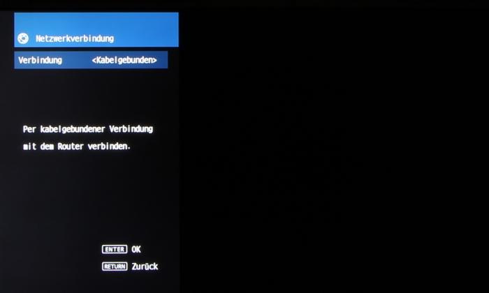 Yamaha RX-V483 Screenshot 10