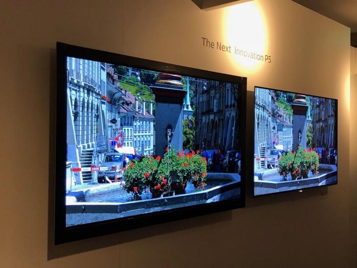 Philips PQ New Innovation 1