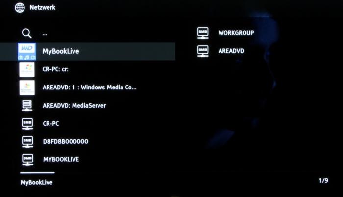 Cambridge Audio CX UHD Screenshot 2