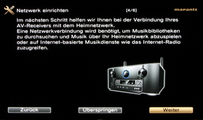 Marantz SR8012 Screenshot 14
