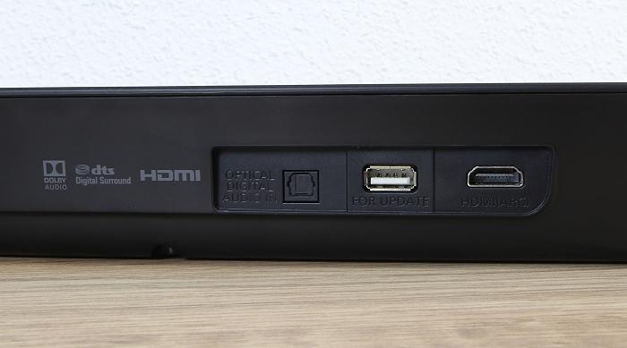 Panasonic SC-HTB254 Soundbar Anschluesse Rueckseite