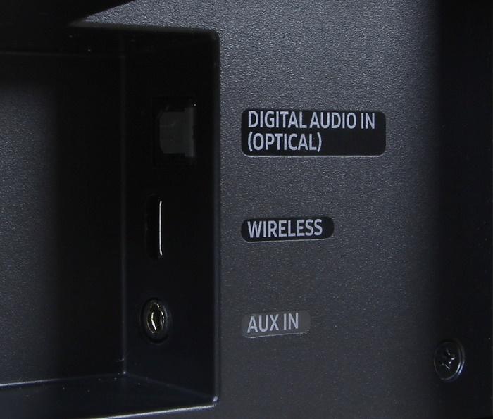 Samsung HW-MS750 Anschluesse Rueckseite2